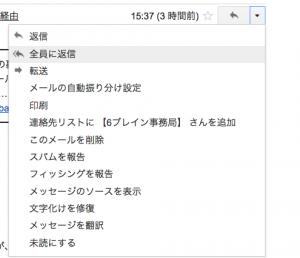 スクリーンショット 2014-11-25 19.29.46